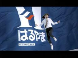 GAKI-Haruyama1026.jpg