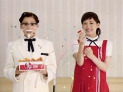 HAR-KFC1013.jpg