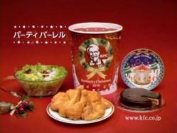HAR-KFC1025.jpg
