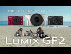 HAR-Lumix1015.jpg