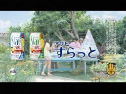 Hirai-Slat1005.jpg