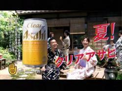 KAI-Clear1005.jpg