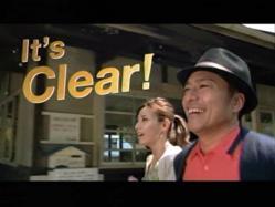 KAI-Clear1011.jpg