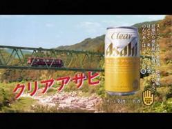 KAI-Clear1015.jpg
