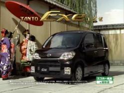 KATORI-Tanto1005.jpg
