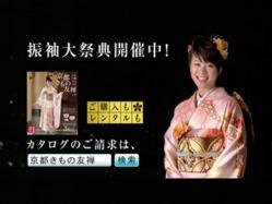 KII-Kimono1015.jpg