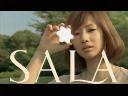 KITA-Sala1015.jpg