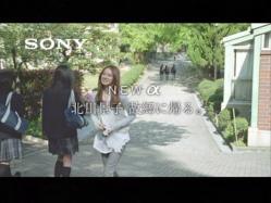 KITA-Sony1004.jpg