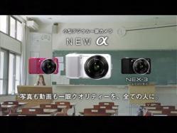 KITA-Sony1005.jpg