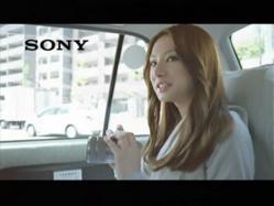 KITA-Sony1006.jpg