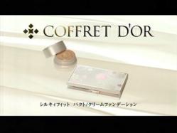 KOU-Coffret1015.jpg
