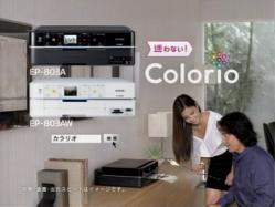 KURO-Epson1005.jpg