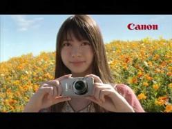 Kawaguchi-Cannon1001.jpg