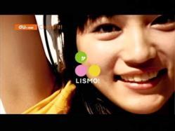 Kawaguchi-Lismo1012.jpg