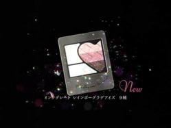 Kishimoto-Integrate1025.jpg
