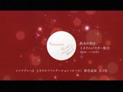 Kishimoto-Integrate1035.jpg