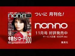 Kishimoto-nonno1005.jpg