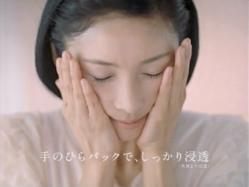 Kuroki-Sofina1002.jpg