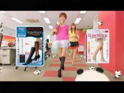 LIZA-Slimwalk1015.jpg