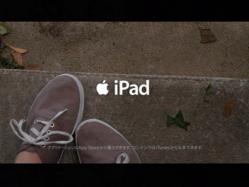 MAC-iPad1005.jpg