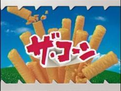 MIZ-Corn1001.jpg