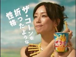 MIZ-Corn1004.jpg