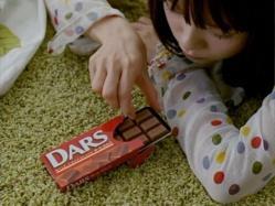 MYA-DARS1001.jpg