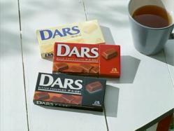 MYA-DARS1005.jpg