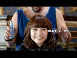 MYA-FOGBAR1004.jpg