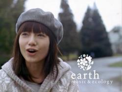 MYA-earth1024.jpg