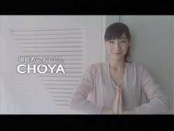 Maiko-Cyoya1005.jpg
