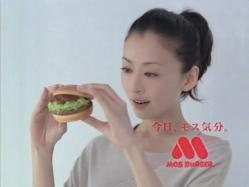 Matsuyuki-MOS1001.jpg