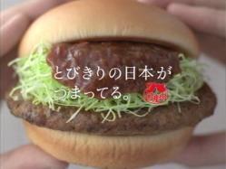 Matsuyuki-MOS1003.jpg