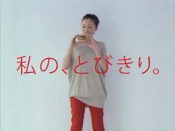 Matsuyuki-MOS1004.jpg