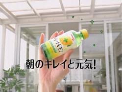 Matsuyuki-kireto1003.jpg