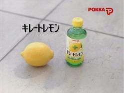 Matsuyuki-kireto1005.jpg