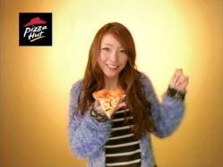 NINO-Pizzahat1001.jpg