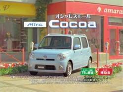 NISI-Cocoa-1035.jpg