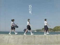 Nagao-Seiyu1001.jpg
