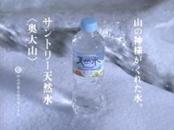 Natsuo-Tennen1005.jpg