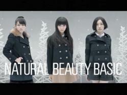 Perfume-Natural1025.jpg