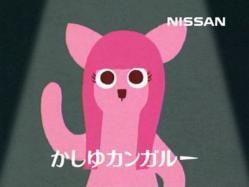 Perfume-Nissan1001.jpg