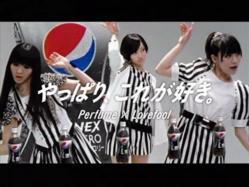 Perfume-Zero1004.jpg