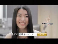 RIKO-PAN1005.jpg