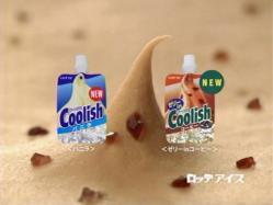 SASAKI-Coolish1015.jpg