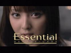 SASAKI-Essential1021.jpg