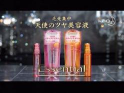 SASAKI-Essential1025.jpg
