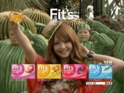 SASAKI-Fits1025.jpg