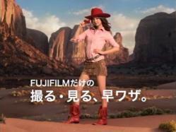 SASAKI-Fuji1014.jpg