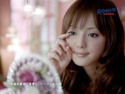 SASAKI-Rohto1001.jpg